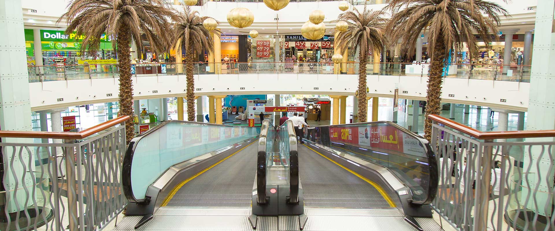 Mall Overview Madina Mall