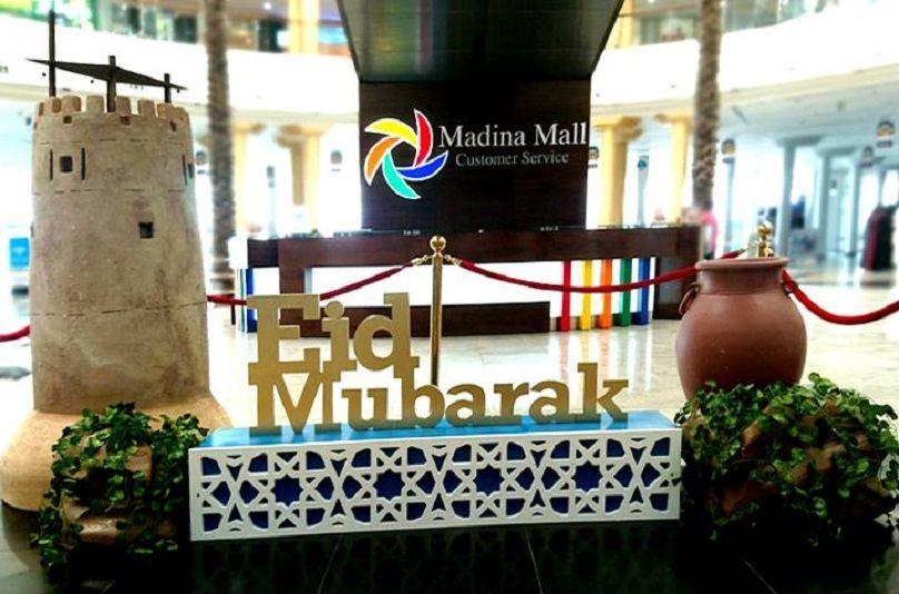Madina Mall - Your Family Shopping Mall