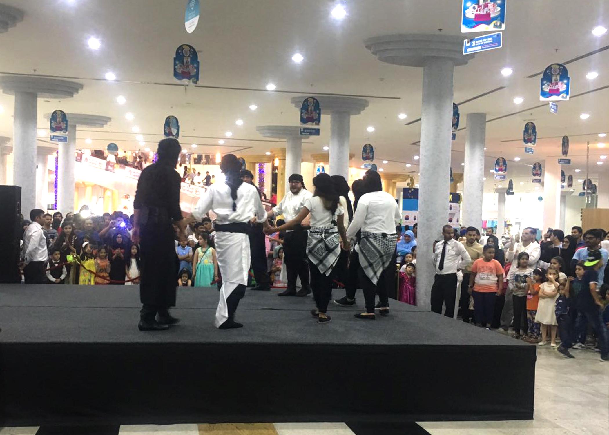 Ramadan Celebration 2017 | Madina Mall |
