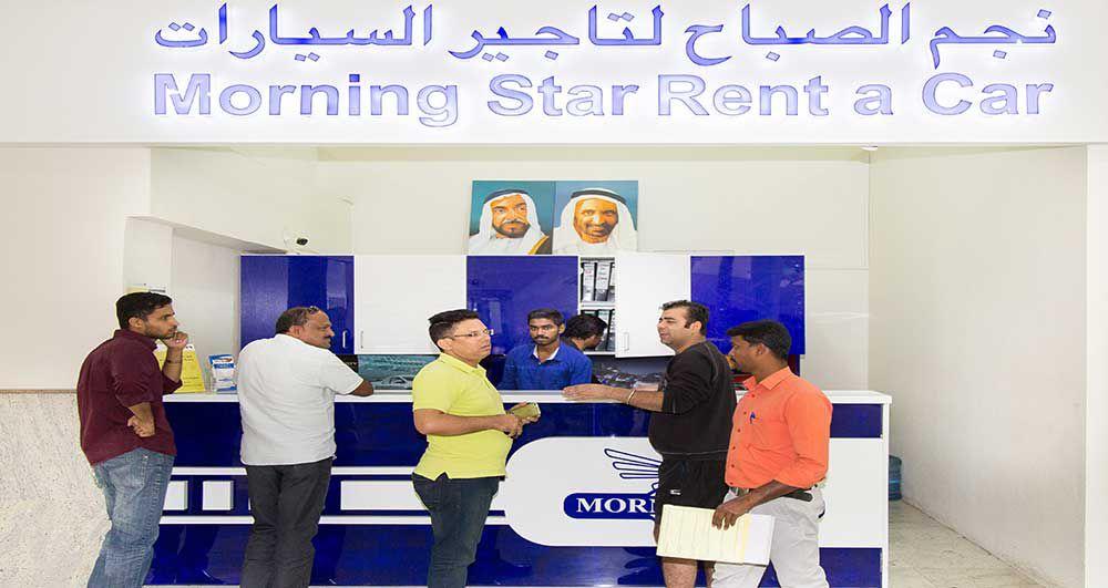 Morning Star - Rent a Car | Madina Mall