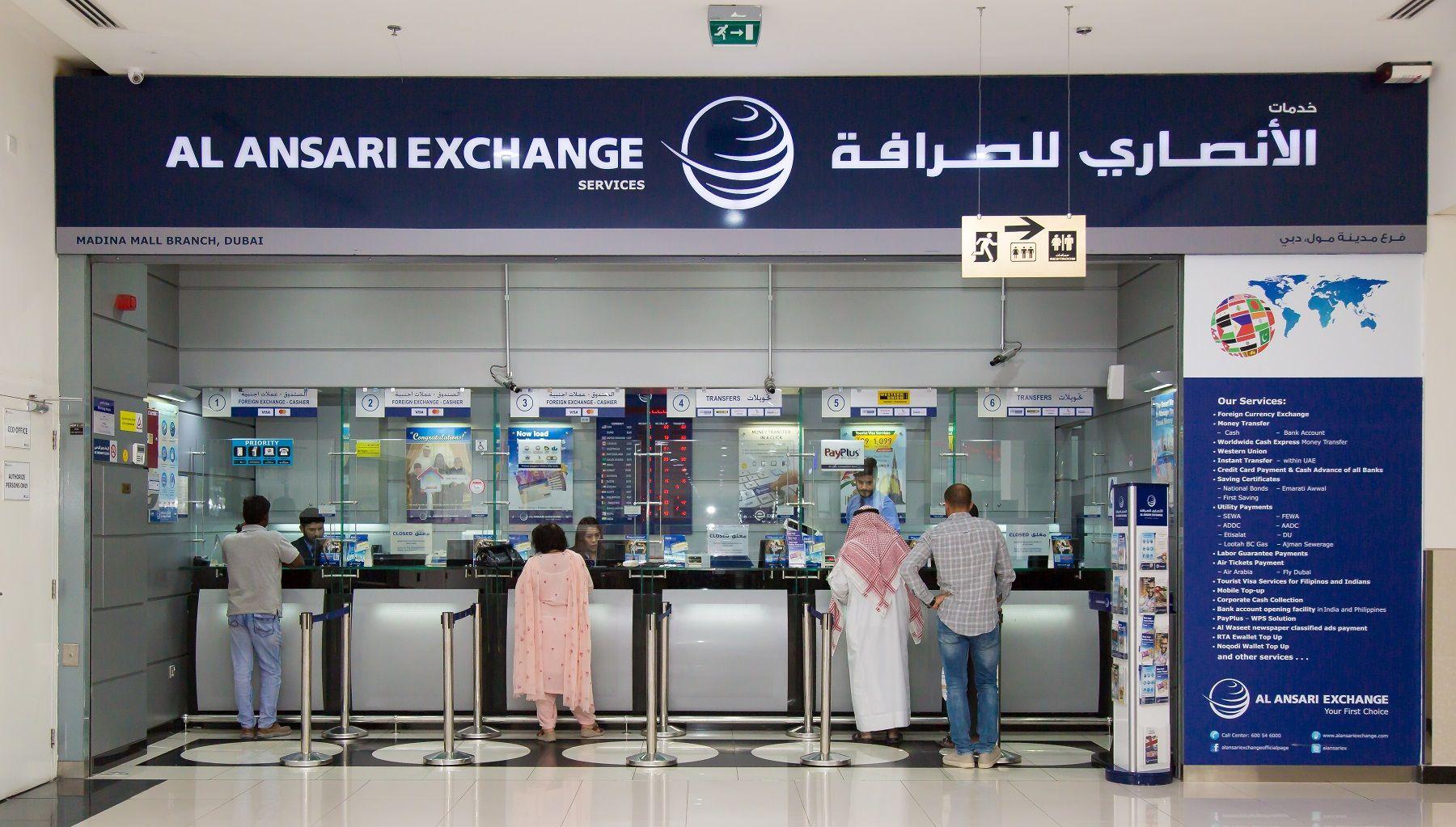 Cash advance capital one visa image 3